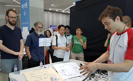 전략산업(IoT·녹색) 시제품 제작지원 사진1